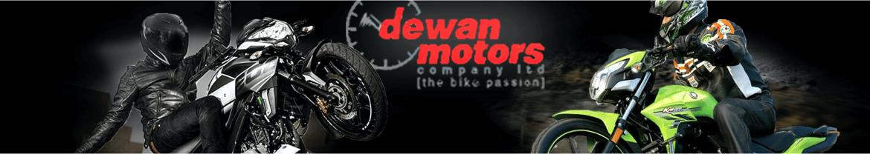 Dewan Motors