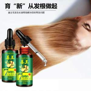 FAST HAIR LOSS SERUM - Hair treatment on Aster Vender