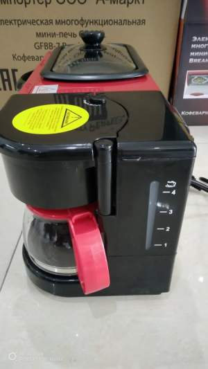 ALL IN ONE BREAKFAST MAKER - Kitchen appliances on Aster Vender