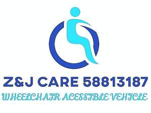 Z&J CARE - Other services on Aster Vender
