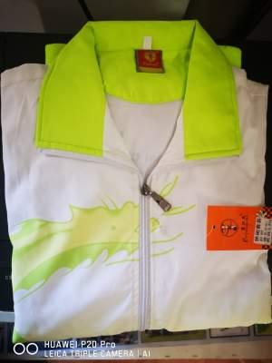 Raccoba marketing - Jackets & Coats (Men) on Aster Vender