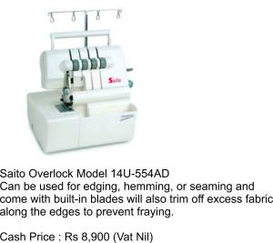 Overlock machine - Saito 14U-554AD - Sewing Machines on Aster Vender