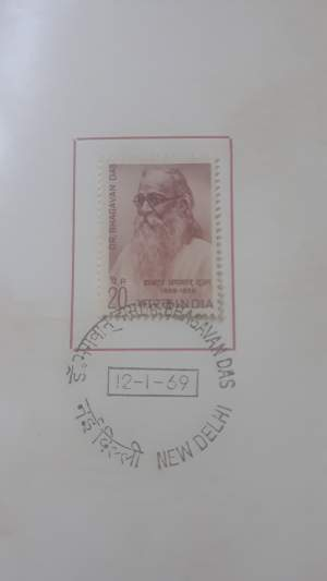 Indian Stamp - Postcards and photos on Aster Vender