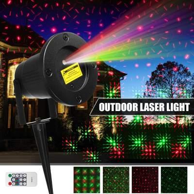 Outdoor laser light  - Others on Aster Vender