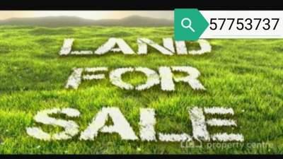 Terrain a vendre highland rose - Land on Aster Vender