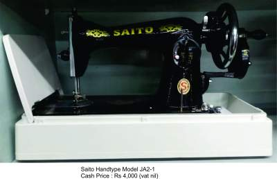 SAITO HANDTYPE MODEL JA2-1 - Sewing Machines on Aster Vender