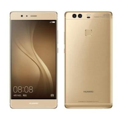 Huawei P9 Gold - Huawei Phones on Aster Vender