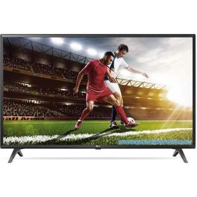 TV Lg - Smartwatch on Aster Vender