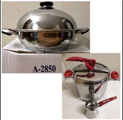 Home Classic - Paella & (Pressure cooker 7lts + Coffee pot as gifts) - Kitchen appliances on Aster Vender