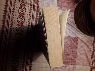 Anne of Ingleside - Fictional books on Aster Vender