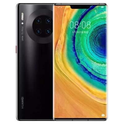 Huawei Mate 30 - Huawei Phones on Aster Vender