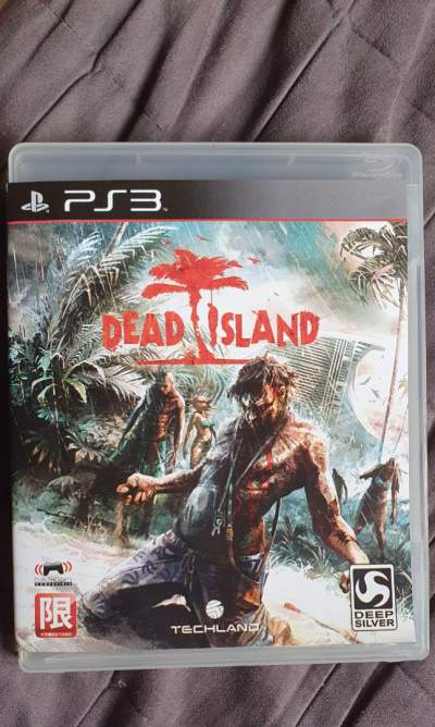 Ps3 Game - Dead Island - PlayStation 3 (PS3) on Aster Vender