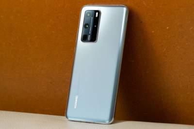 P40 pro - Huawei Phones on Aster Vender