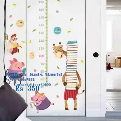 Wall Sticker - Kids Stuff on Aster Vender