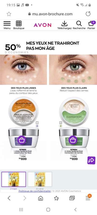 Eye cream  - Cream on Aster Vender