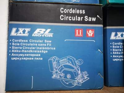 Cordless circular saw  - Others on Aster Vender