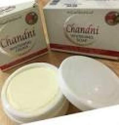 Whitening Cream  - Cream on Aster Vender
