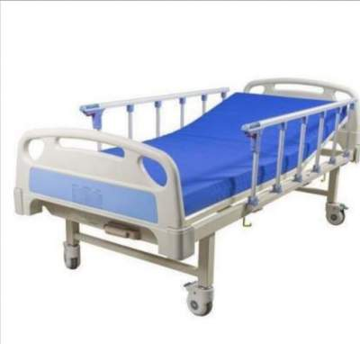 Medical Bed - Other Medical equipment on Aster Vender