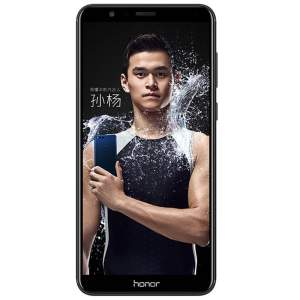 Huawei Honor 7x : The best budget smartphone in 2018 FOR ONLY RS 6500  - Android Phones on Aster Vender