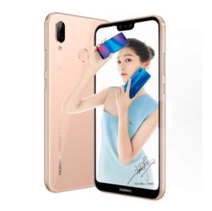 Huawei P20 Lite 4GB+128GB  - Rose doré - Android Phones on Aster Vender