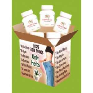AROGYAM PURE HERBS WEIGHT LOSS KIT - Health Products on Aster Vender