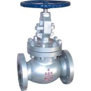 GLOBE VALVES SUPPLIERS IN KOLKATA - Metal on Aster Vender