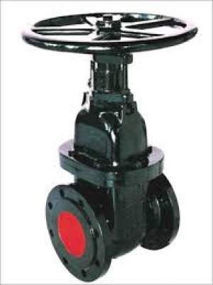 SLUICE VALVES DEALERS IN KOLKATA - Metal on Aster Vender