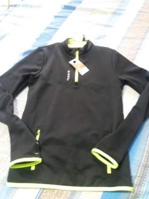Gilet de Sport - Jackets & Coats (Men) on Aster Vender