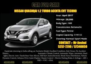 Nissan Qashqai - SUV Cars on Aster Vender