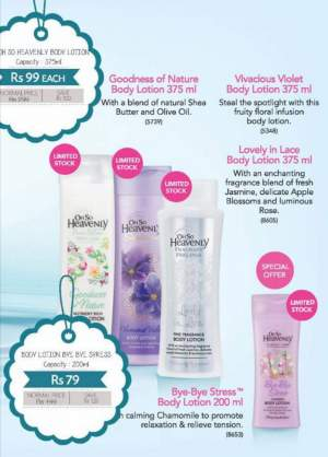 Body lotion - Body lotion & Cream on Aster Vender