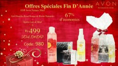 EDP Avon + Gel Douche + Spritz BIG DISCOUNT - Gift Sets on Aster Vender