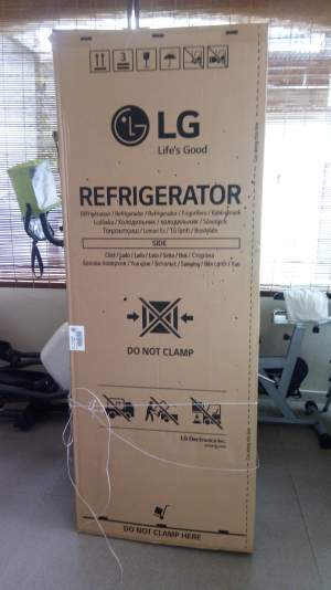 REFRIGERATOR - LG - NEED TO REPLACE THE ENGINE  - Kitchen appliances on Aster Vender