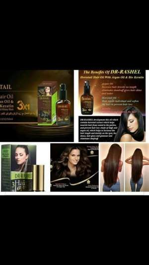 Hair serum oil argan n keratin  n olive Dr rashel 3in1  - Hair treatment on Aster Vender