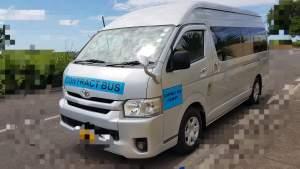 Cause de Depart - Minibus on Aster Vender