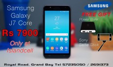 Samsung Galaxy J7 Core with 2 FREE GIFTS - Android Phones on Aster Vender