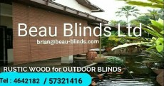 Rustic wood for outdoor blinds