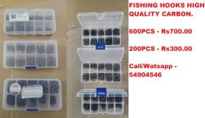 EQUIPEMENT DE PECHE / FISHING EQUIPMENT (call 54904546) - Fishing equipment on Aster Vender