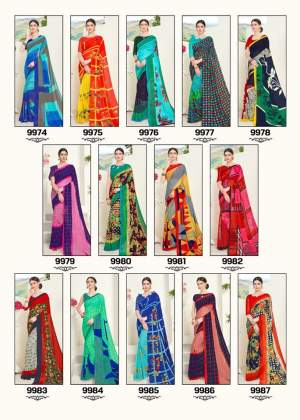 Georgette sarees. Unique designs. Rs 500 only. - Dresses (Women) on Aster Vender