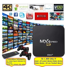 Android Box - Canal + , Live Sport, All New Movies - All Informatics Products on Aster Vender