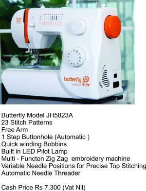 Sewing and Embroidery Machine - Butterfly JH5823A