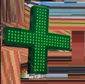 Pharmacy LED Cross Sign / Plus Sign - Health Products on Aster Vender