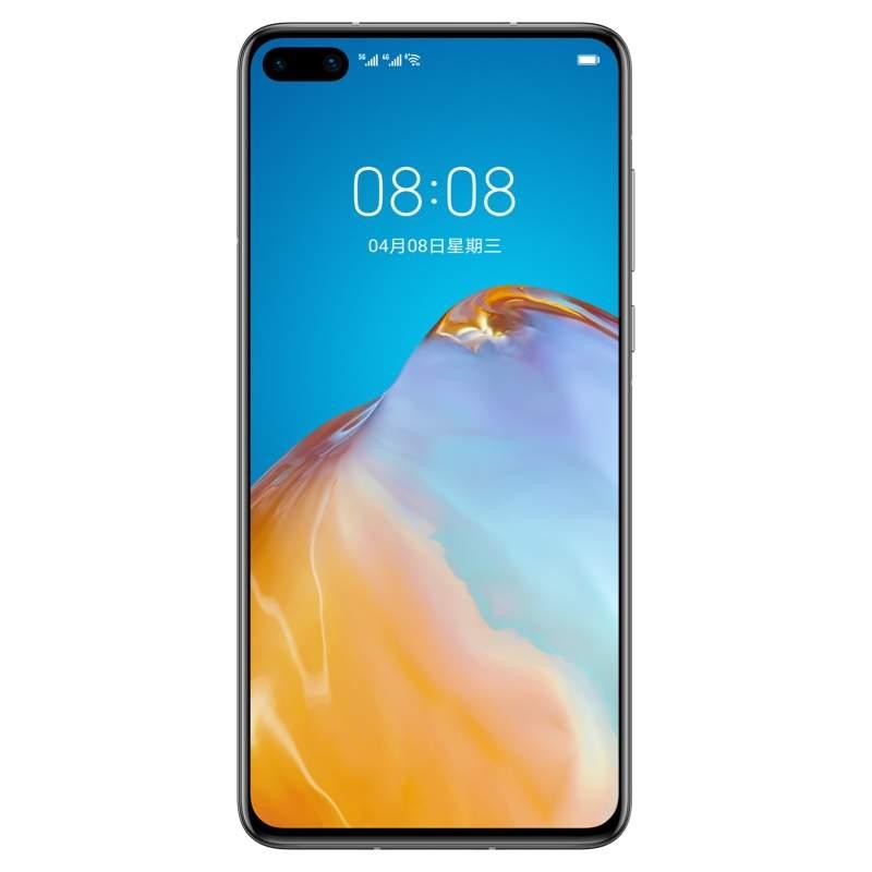 Huawei P40 Ram and Rom : 8/256