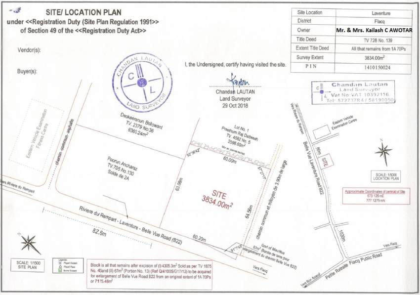 Land for Sale - 91 perches at L'Aventure, Main Road (B22)