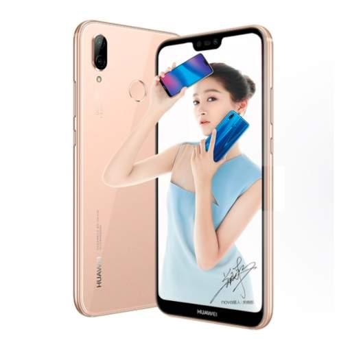 Huawei P20 Lite 4GB+128GB  - Rose doré