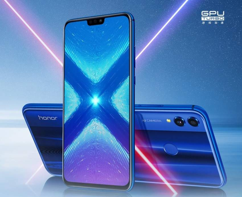 Honor 8X Max 128 GB