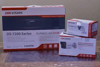 HIK VISION DS-7204