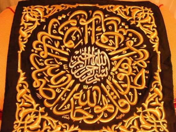 kaaba antiques