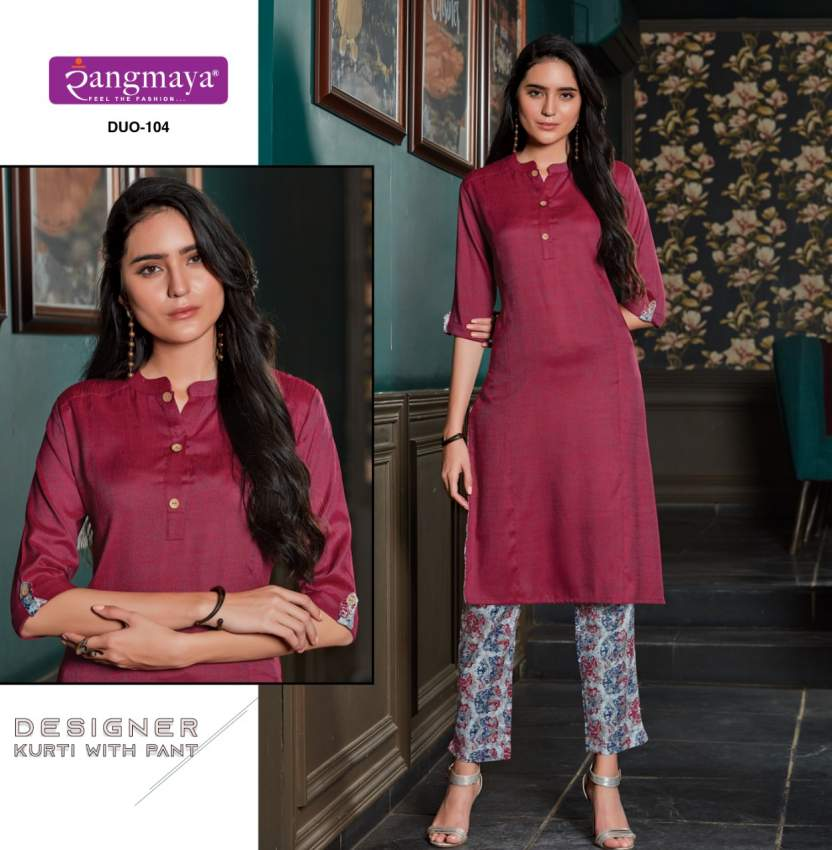 Kurti DUO - Kurti at AsterVender